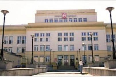 Badania Ginekologiczne - Warszawa Szpital Bielański